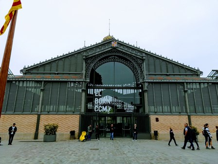 El Born Centre del Cultura i Memòria de Barcelona
