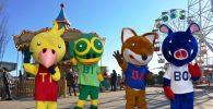 Mascotas del Tibidabo